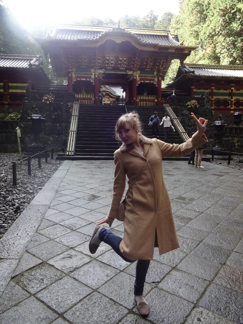 Karen Maruyama in japan