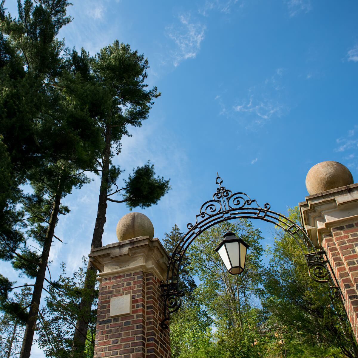 Gate entering south campus.