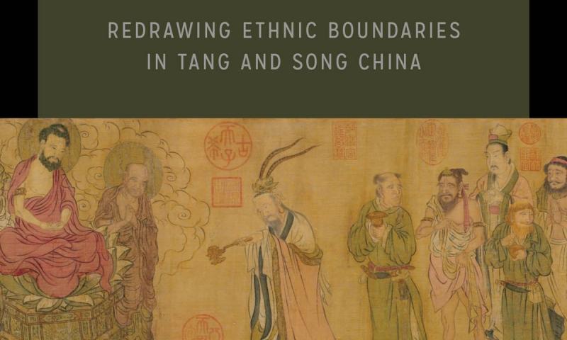 Shao-Yun Yang Book Cover