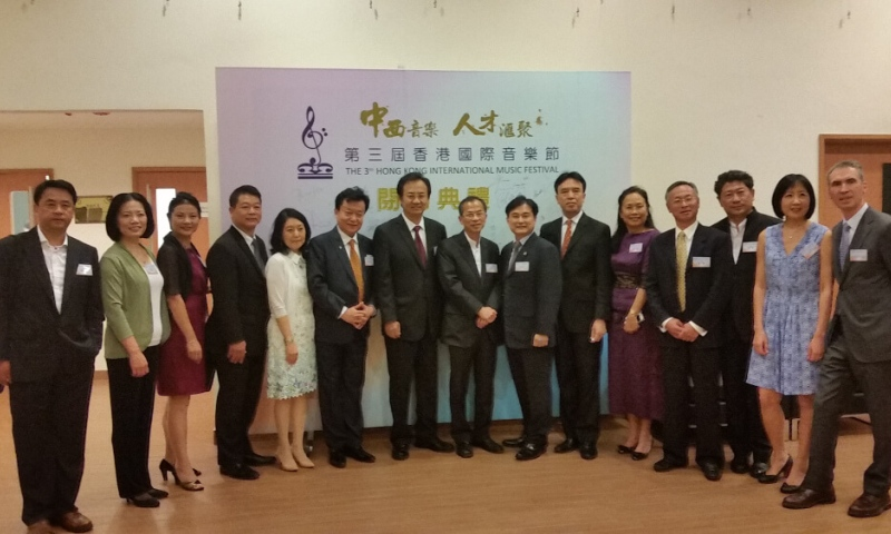 hong kong government officials and festival organizers