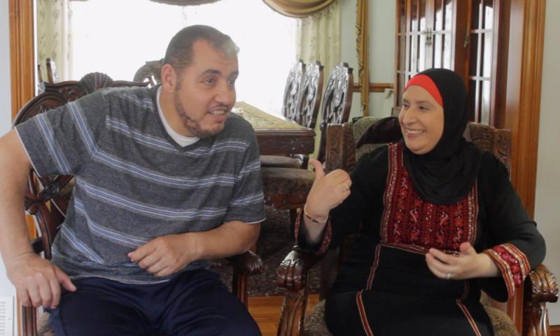 Arab-American family