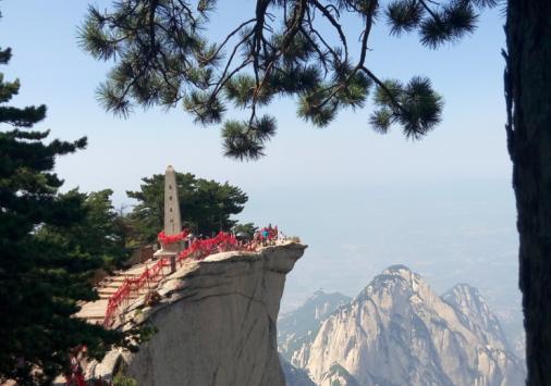 chinese mountain, huashan, study abroad