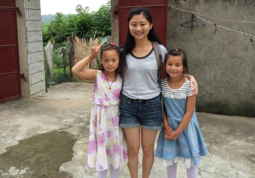 XinyiHua